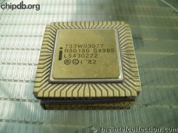 Intel R80186 print on gold 733W03077