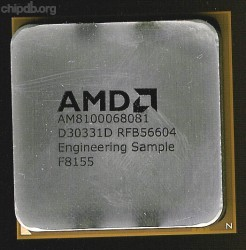 AMD Athlon 64 2200+ AM8100068081 D30331D RFB56604 ES